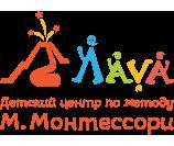 Монтессори детский центр ЛАВА